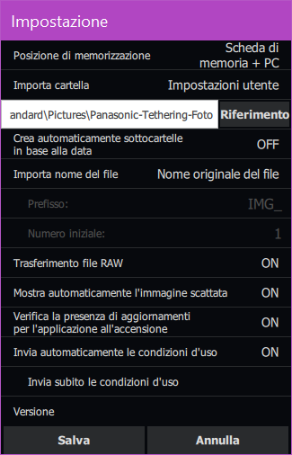 Panasonic Lumix Tether - Impostazioni